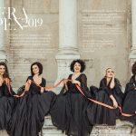 Operski festival u Plovdivu, 33-i put